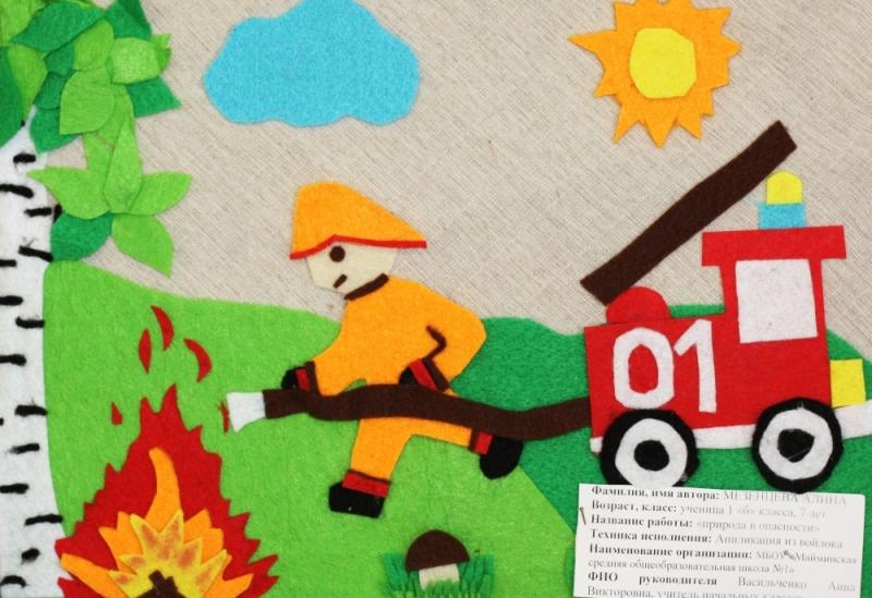 Подведены итоги республиканского этапа Всероссийского конкурса детско-юношеского творчества по пожарной безопасности «Неопалимая Купина».