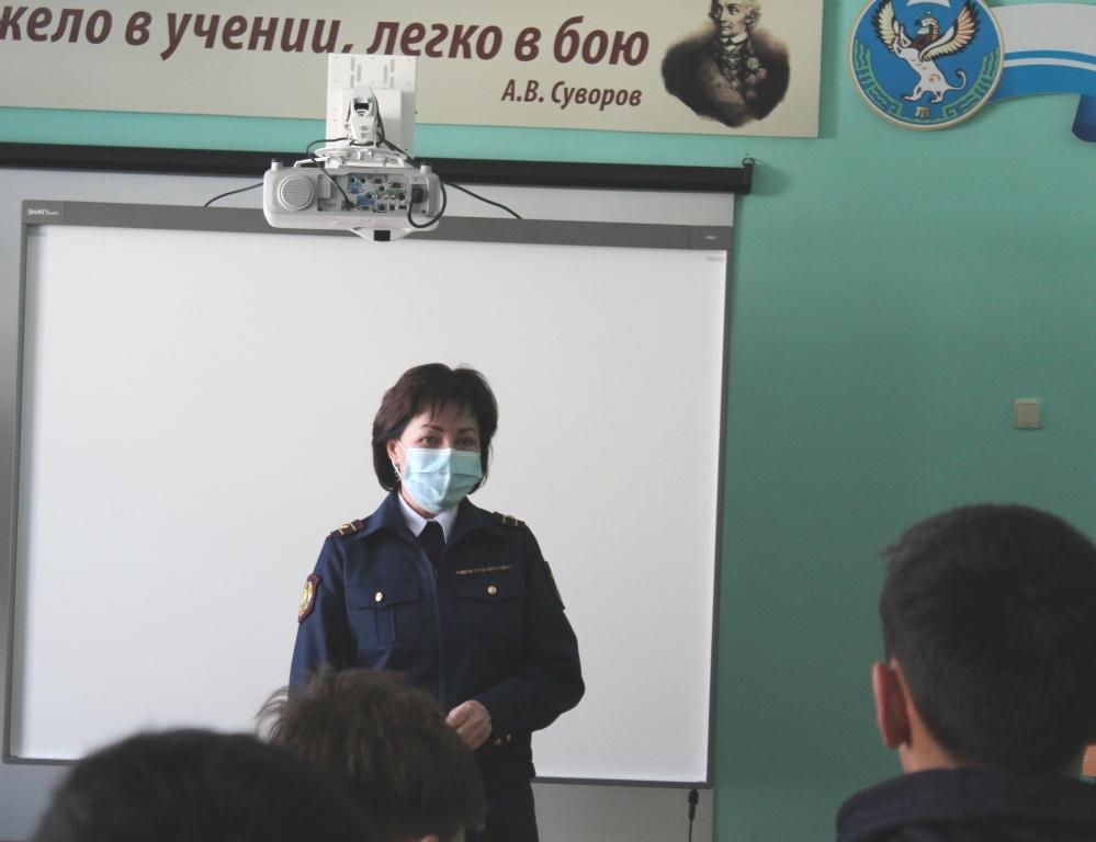 Профилактика пожарной безопасности в средне специальных учебных заведениях города Горно-Алтайска.