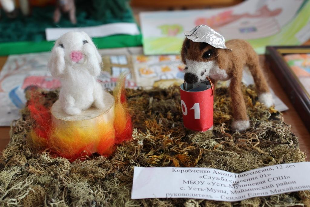 В  МО «Майминский район» завершился муниципальный этап конкурса детско-юношеского творчества  по пожарной безопасности «Неопалимая купина».