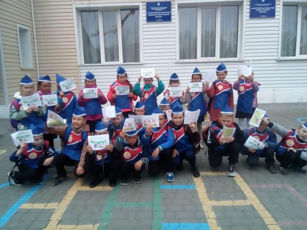 Акция «Сбережем леса России от пожаров»