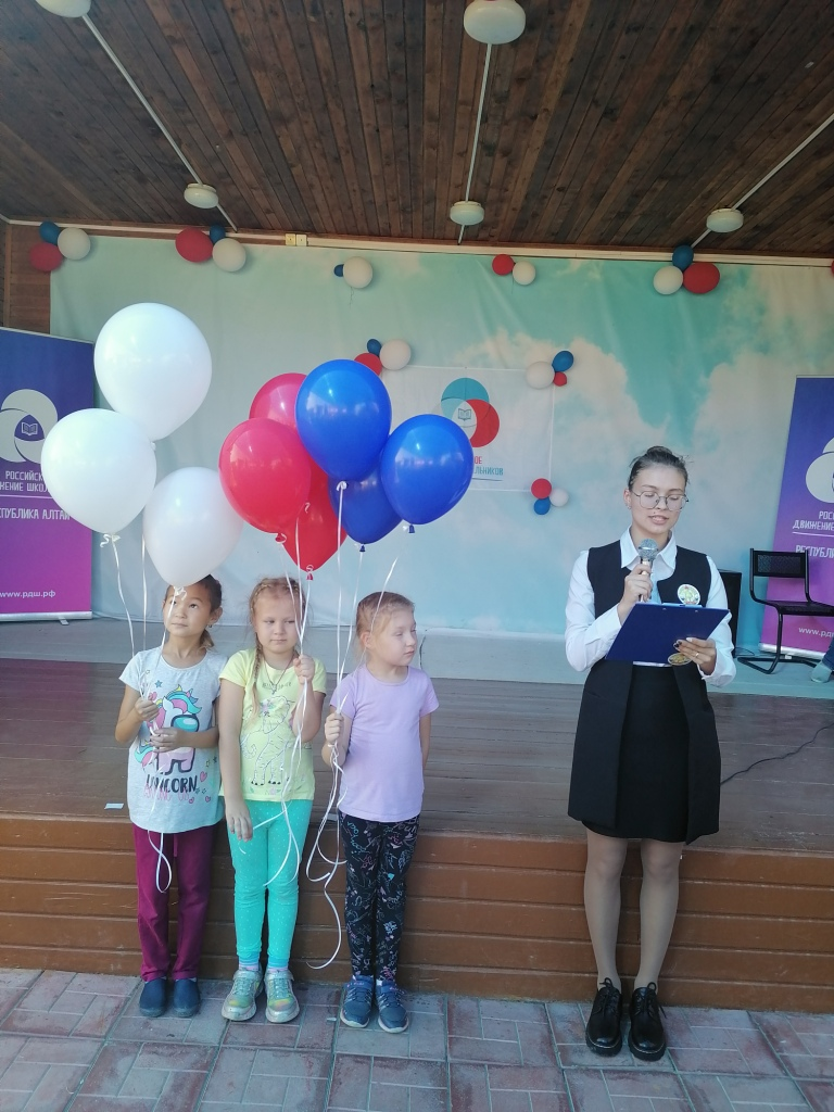 День государственного флага в Республике Алтай.